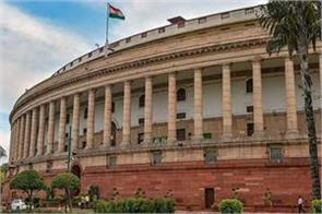 poxo act amendment bill passes away from lok sabha