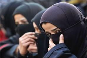 petition filed in supreme court over triple talaq