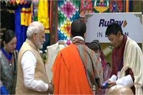 rupay card to be launched in uae after singapore bhutan