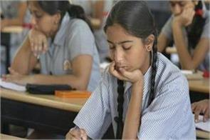 cbse hikes exam fees sc st students will have to pay rs 1200 instead of 50
