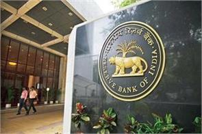 rbi s big decision will put 1 76 lakh crores in the government s bag