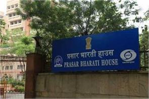 google extends partnership with prasar bharati