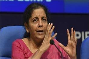 nirmala sitharaman will be meeting with chief executives of government banks