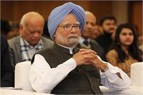 manmohan singh set to be elected unopposed bjp will not field candidates