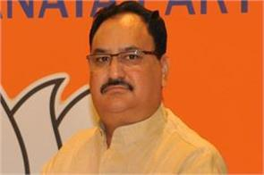 all parties in the country stand on familyism only bjp workers  party nadda