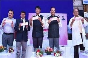 government provide now sanitary napkin will be available for just 1 rupee