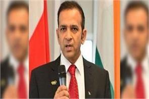 pakistan has been summoned indian high commissioner ajay bisaria
