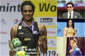 congratulations to sindhu for historic success know who said what