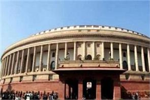 dam security bill passed passively in lok sabha