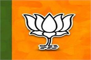 bjp issued instructions to mps to remain present in the house from 5 to 7 august