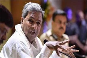 jds of siddaramaiah s objectionable remarks bjp criticized