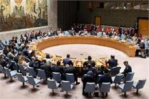 security council condemned for suppression of china pakistan