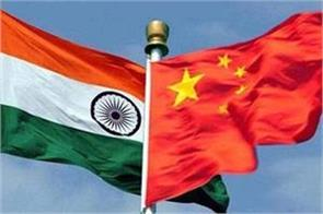 china agitated over declaring ladakh as a union territory