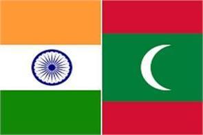 article 370 internal case of india maldives