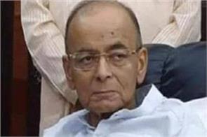 delhi 4 round ended in jaitley s death in bjp