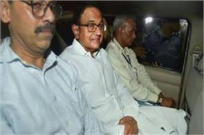 hearing in chidambaram s anticipatory bail plea in supreme court today