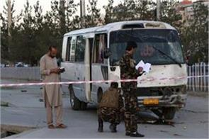 bomb blast in bus in kabul two people died
