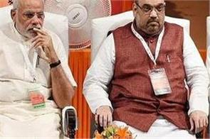 modi and shah should remember that they too will become  east  one day congress