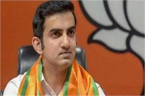 gambhir proposes to name yamuna sports venue after jaitley