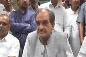 no sarpanch s leave i left the union cabinet birender singh