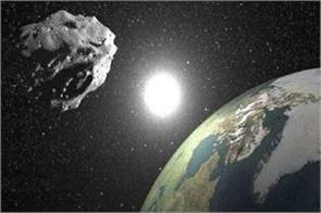 this problem is moving fast towards the earth there may be huge destruction