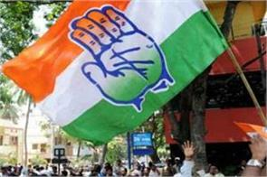 congress issues whip to its lok sabha members for tuesday