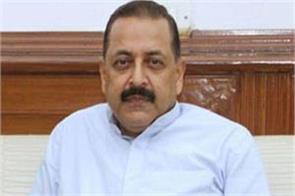pray for pak occupied kashmir s integration into india jitendra singh