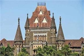 bombay high court gets four new judges law ministry issued notification