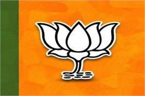 bjp announced the program for the party s organizational elections