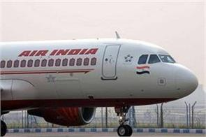 people are very interested in buying air india