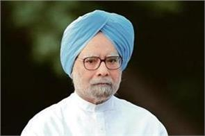 the voice of the people of jammu and kashmir should be heard manmohan singh