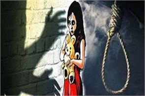 nine month old girl raped criminal sentenced to death within two months