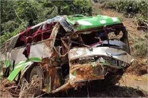 13 tourists died in bus accident in china