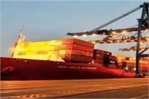 container ship caught fire near gujarat coast taken to mundra
