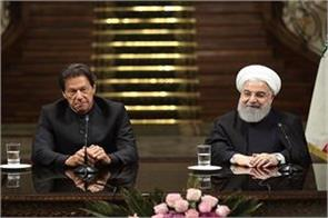 imran khan talks with rouhani on kashmir issue