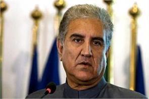rajnath said  pakistan will talk on pok said india is doing unilateral action