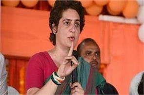 bjp first brings economic devastation and then whips up inflation priyanka