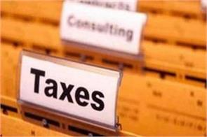 cbdt s special cell for startups email phone number information shared