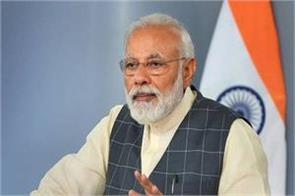 pm modi gave instructions make the same claims that can be fulfilled