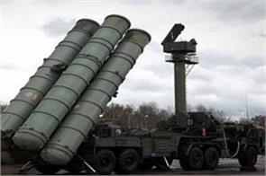 india made advance payment of s 400 defense