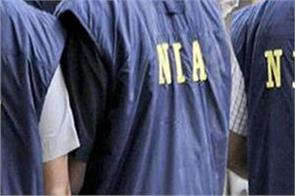 vardhman blast accused arrested from indore nia