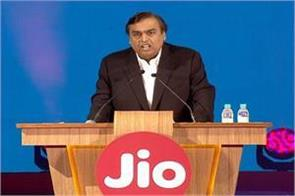 how ready is reliance jio for 5g technology