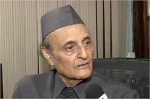 karan singh said about the new party president