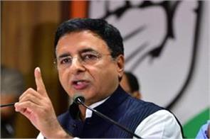 congress targeted the center said democracy in bjp government is over