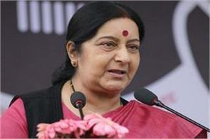 former foreign minister sushma swaraj dies know about her political journey