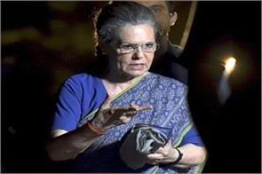 congress leaders hope sonia s return will change party s fate