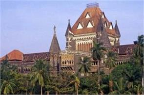 bombay high court asked gonzalvis why did you keep book war and peace at home
