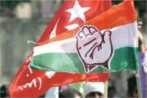 bengal by election congress and cpi m together to contest by election