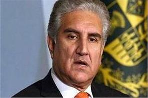 pakistan foreign minister s confession no country is supporting on 370