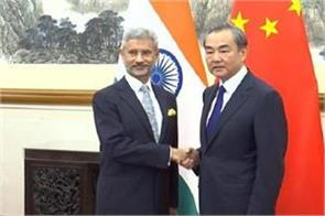 india bluntly tells china on kashmir issue said our internal matter